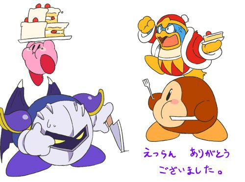 """""""Kirby! Get back here with my cake!!!"""""""