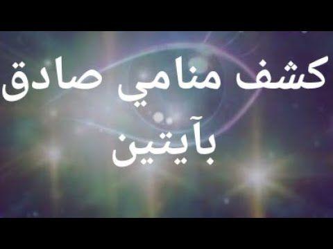 إلي كل قلب موجوع وحزين إسمع الأتي وسيم يوسف Youtube Arabic Love Quotes Youtube Love Quotes