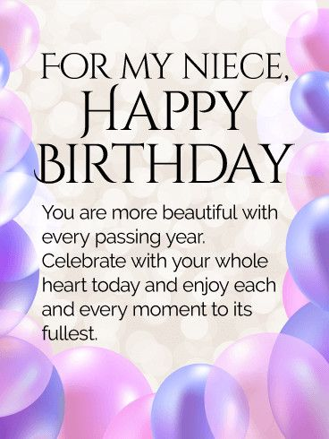 You Are Amazing Happy Birthday Wishes Card For Niece 20 Best Niece Birthday Wishes Niece Birthday Wishes Niece Birthday Quotes Niece Quotes