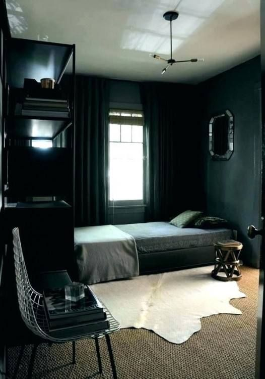 Small Bedroom Ideas With Dark Furniture Cozy Small Bedrooms
