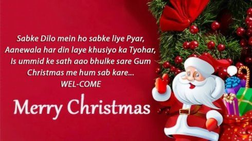 Wishing You A Merry Christmas And A Successful New Year 2021 In 2020 Merry Christmas Sms Merry Christmas Quotes Wish You Merry Christmas
