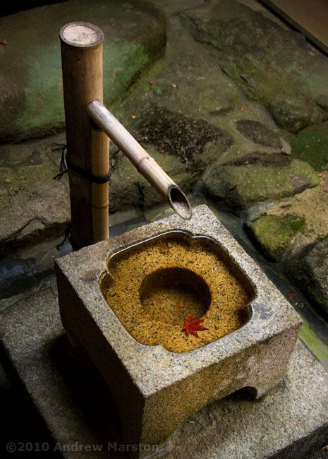 Komyozen-ji, Japan: photo by AndrewMarston on deviantART
