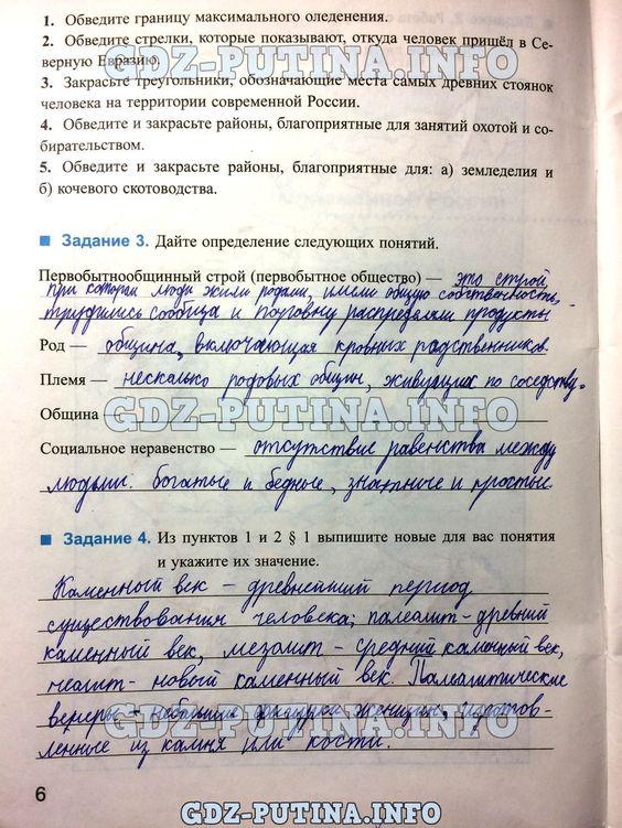 Тест по теме: строение и классификация органических соединений задания уровня а ответы