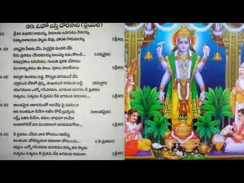 Sathya Narayana Swami Mangala Harathi Youtube Bhakti Song Devotional Songs Devotional Quotes