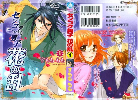 Bilderesultat for Sengoku Danshi Hana no Ran cover