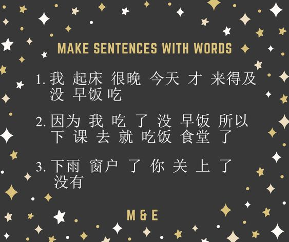 Make sentences with words given below. Let's see how many sentences you can make correctly.