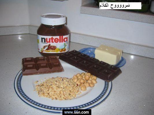 ملف طريقة عمل شكولاته التقديم بالخطوات منقولة منتدى عالم الأسرة والمجتمع Nutella Food Breakfast