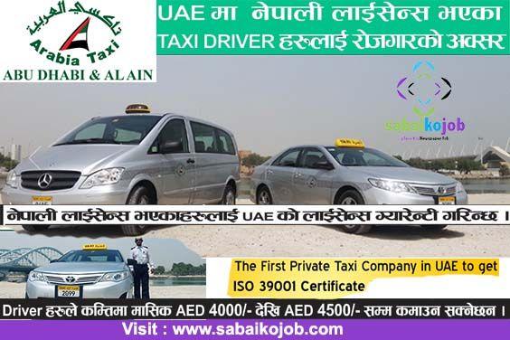 Job At Arabia Taxi Transportation Llc Uae In 2020 Taxi Uae