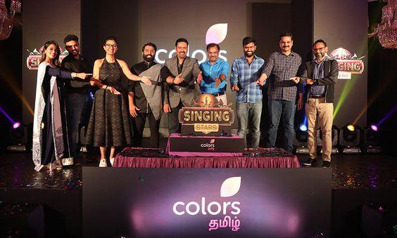 Music Director Santhosh Narayanan Launched Colors Tamil 'Singing Stars' Logo
