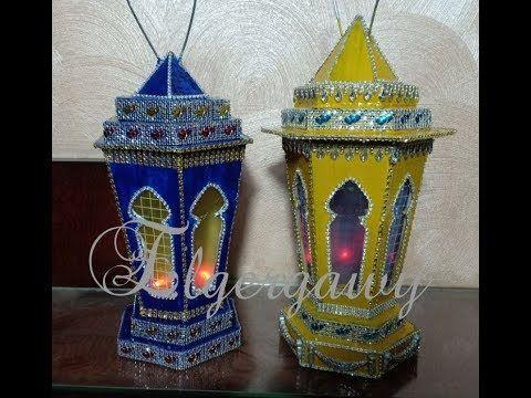 فانوس رمضان بورق الكرتون بينور ويغني Youtube Ramadan Crafts Handcraft Crafts