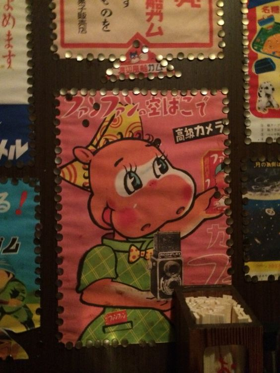 Shyowa Japan posters
