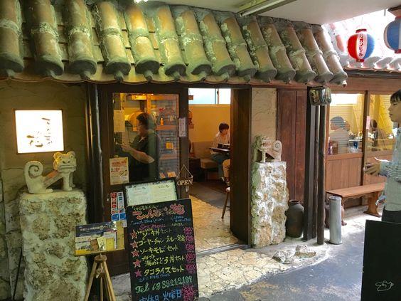 Okinawa restaurant in Daitabashi, Tokyo, Japan
