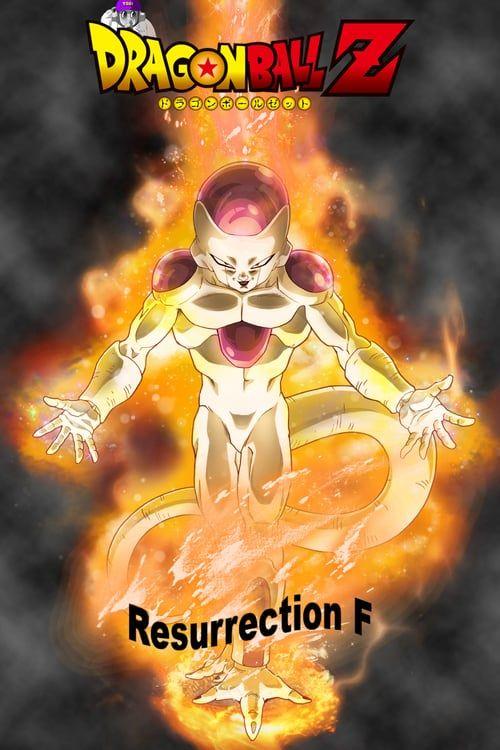 Pin De Alexis En Figuras De Goku Figuras De Goku Ver Peliculas Online Peliculas Completas Gratis