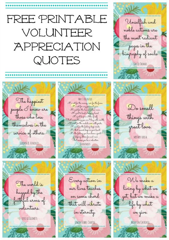 Free printable volunteer appreciation quotes   11 Magnolia Lane