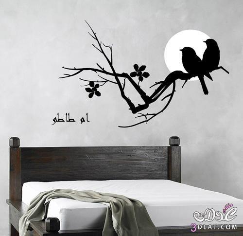 رسومات حوائط مودرن 2019 Simple Wall Paintings Wall Painting Decor Wall Art Diy Paint