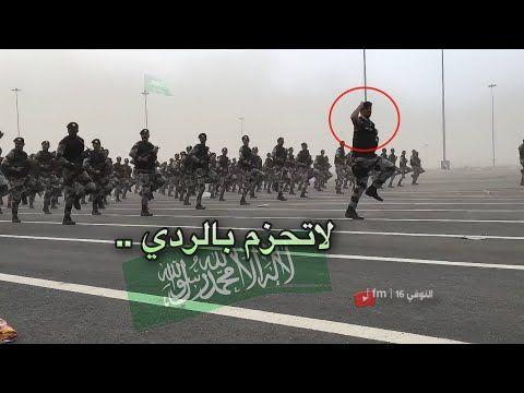 لاتحزم بالردي الردي وابن الردي الجيش السعودي حالات واتس Youtube In 2021 Movie Posters Movies Poster