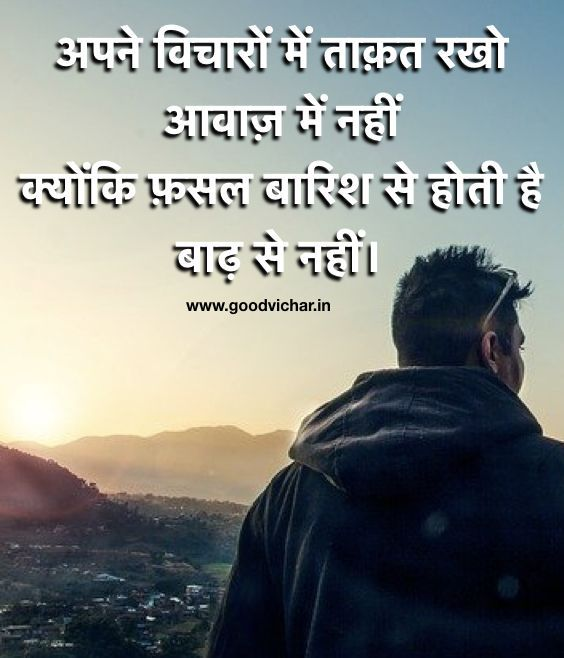 Happiness Quotes In Hindi In 2020 Happy Quotes Hindi Quotes