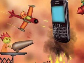 Articulo relativo a la interceptacion de llamadas