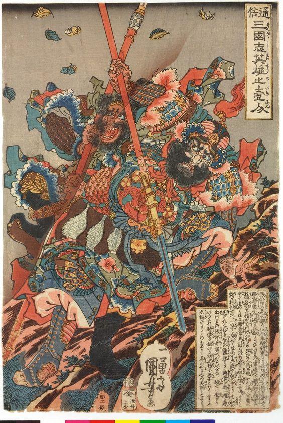 Zhang Fei e Zhao Yun lutando em uma encosta rochosa em meio as folhas que caem (Por Utagawa Kuniyoshi)