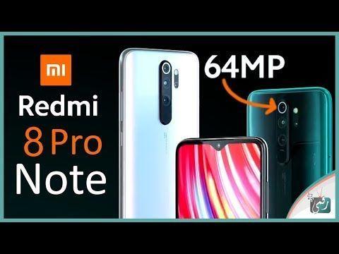 ريدمي نوت 8 برو Redmi Note 8 Pro بكاميرا 64 ميجابكسل وسعر منافس Electronic Products Phone
