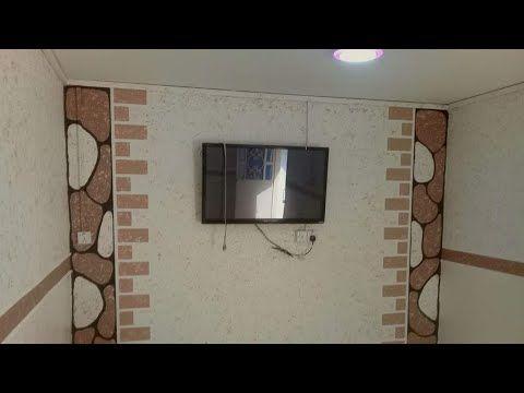 اصباغ قزانية لديكور الحديث Dyes Qazanya Youtube Wood Doors Interior Doors Interior Wood Doors