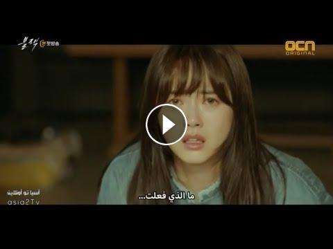 مسلسل بلاك الكوري الحلقه 1 مترجم كاملة Teaser Incoming Call Screenshot Incoming Call