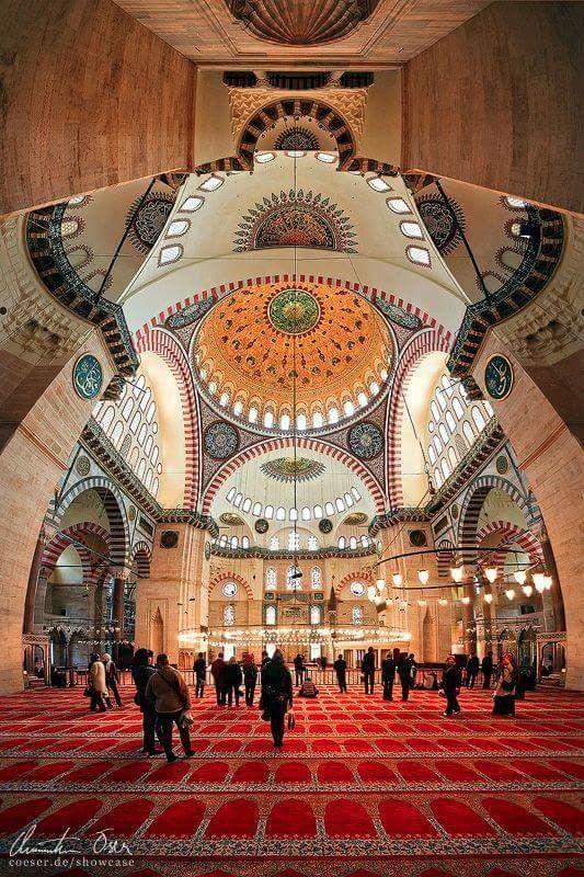 Mezquita de Süleymaniye, Estambul, Turquía