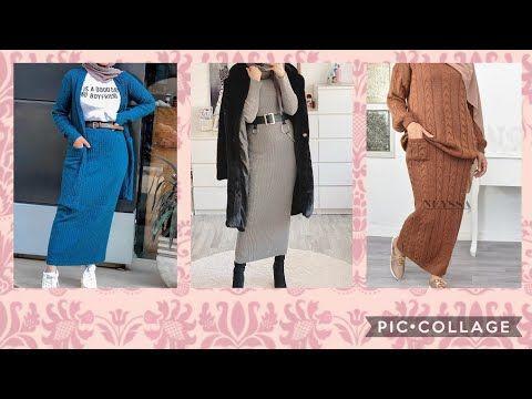 لشتاء ملابس تنسيقات فساتين صوف شتوية للمحجبات 2020 موديلات جديدة في غ Fashion Hijab Dress Dresses