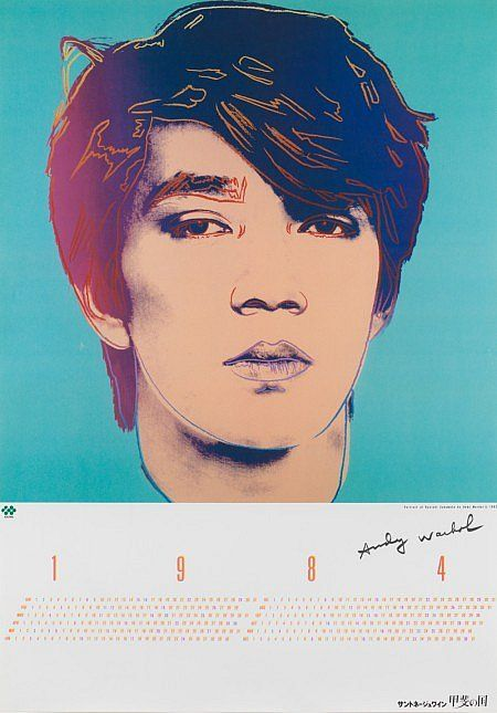 Ryuichi Sakamoto © The Andy Warhol Foundation for the Visual Arts / Artists Rights Society (ARS), New York / DACS, London 2015