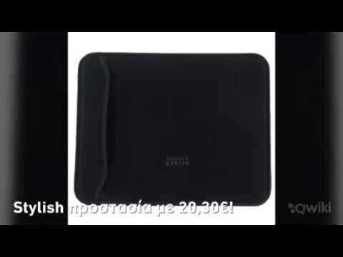 Θήκη sleeve Bugatti για iPad