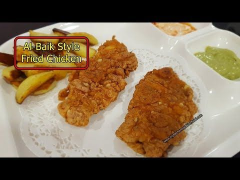 Al Baik Style Homemade Fried Chicken Recipe In Hindi Saudi Arabian Dish My Kitchen My Dish مyoutube Resep Masakan Ramadhan Resep Ayam Resep Makanan