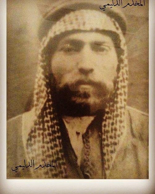 شيوخ القبائل Historical Mesopotamia Historical Figures