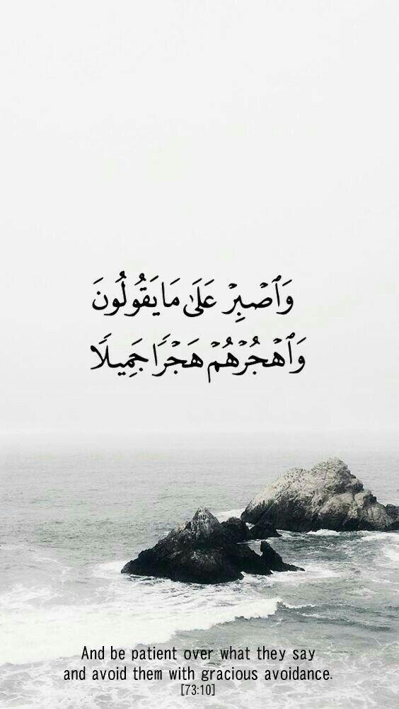 Saba Rr Ayat Quran Kata Kata Indah Kutipan Quran