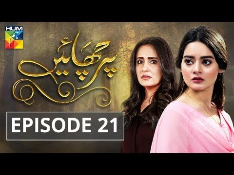 Watch Parchayee Episode 21 Full In Hd Parchayee Is The Most Recent Pakistani Drama And Pakistani Dramas Are Well Known For Its Tv Drama Drama Pakistani Dramas