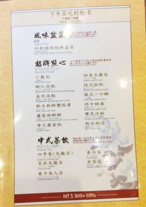 ゆか 台湾no 1の小籠包が食べ放題 台北1日目の大満足ランチ 台湾 小籠包 台北 グルメ