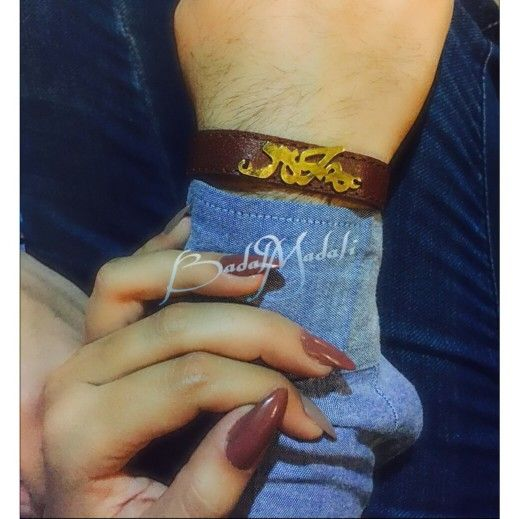 دستبند نقره ی #محمد#آب کاری طلا
