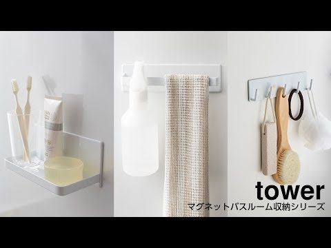 Myyamazaki お写真紹介 バスルーム編 Instagramキャンペーンで投稿して頂いた方を引き続きご紹介致します 第一回はコチラ 第二回はコチラ 第三回はコチラ 第四回はコチラ第五回はコチラ 第六回はコチラ 第七回はコチラマグネ インテリア 収納 バスルーム インテリア