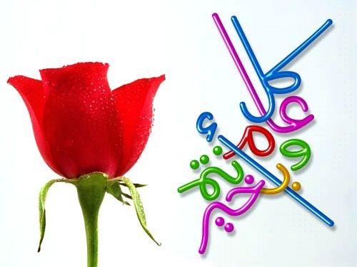 كم باقي على عيد الفطر 2021 العد التنازلي Ramadan Crafts Eid Free To Use Images