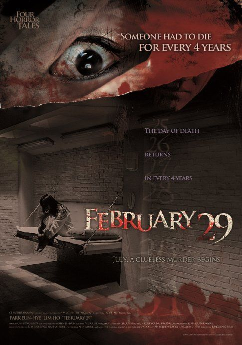 29 February (2006)