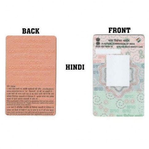 Blank Voter Id Card In 2020 Voter Card Voter Id