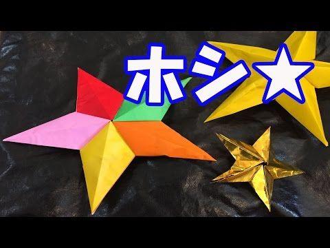 ハート 折り紙 youtube 折り紙 : jp.pinterest.com