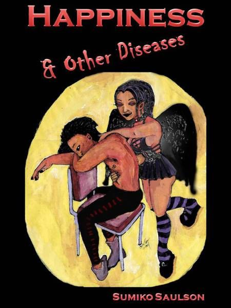 On horror writing and #HappinessAndOtherDiseases