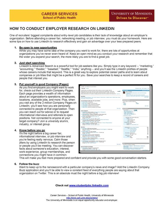 Social Media Guide - How to Conduct Employer Research on LinkedIn