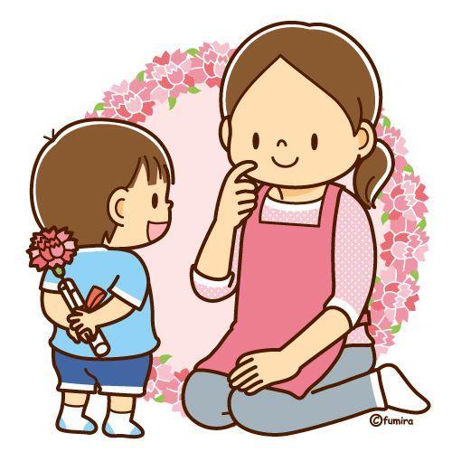 母の日のカーネーションを渡す男の子とママのイラスト ソフト