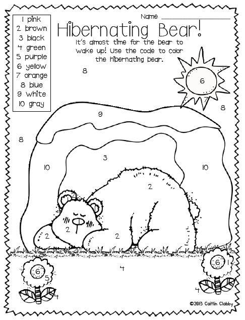 bears hibernation coloring pages - photo#6