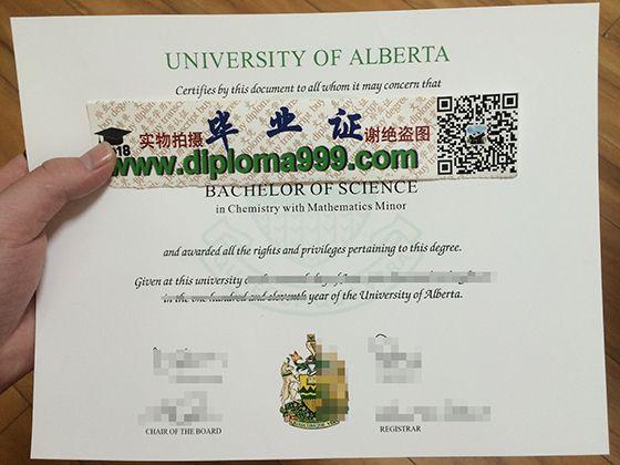 Qq Wechat 648998850 Buy University Of Alberta Fake Degree Buy