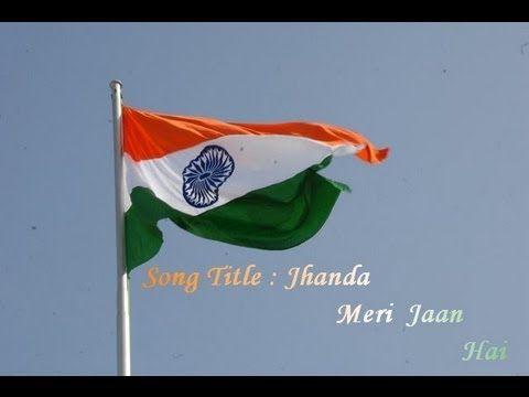 जय ह द Dhwaj Geet For Independence Republic Day Jhanda Meri Jaan Hai Tiranga Meri Shaan Youtube Republic Day Songs Day