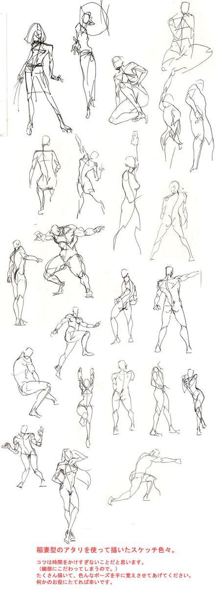 """【講座】全身や腕・脚がうまく描けない人向け、""""稲妻型""""アタリ取り [5]"""