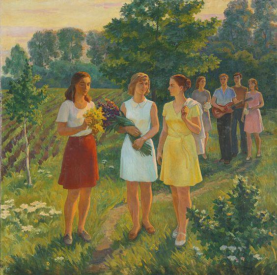 Слета Ольга Петровна — Отдых молодёжи. : 1977 г.