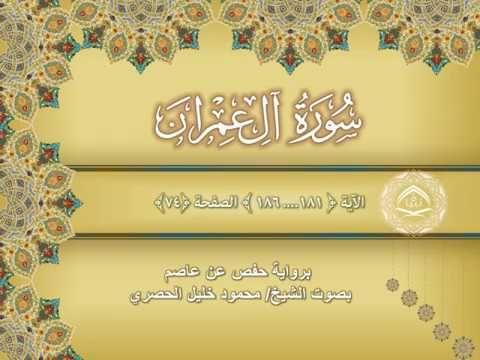 Pin On Quran قرآن